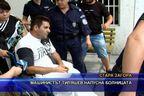 Машинистът Тиляшев напусна болницата