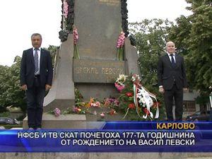 НФСБ и ТВ СКАТ почетоха 177-та годишнина от рождението на Васил Левски