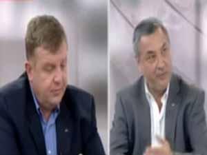 НФСБ и ВМРО с обща национална доктрина за спасение на България