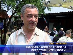 НФСБ - Хасково се готви за предстоящите избори