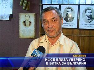 НФСБ влиза уверено в битка за България