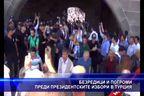 Безредици и погроми преди президентските избори в Турция