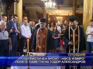 Патриотичният фронт почете паметта на Тодор Александров