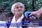 80 годишна софиянка се оплаква от системно обиране на дома и