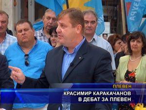 Красимир Каракачанов в дебат за Плевен
