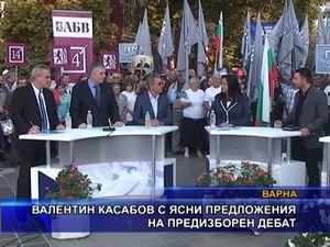 Валентин Касабов с ясни предложения на предизборен дебат