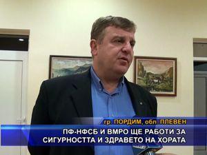ПФ - НФСБ и ВМРО ще работи за сигурността и здравето на хората