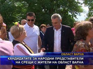 Кандидатите за народни представители на срещи с жители на област Варна