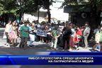 Ямбол протестира срещу цензурата на патриотичната медия