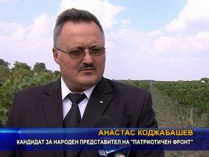 Патриотичен фронт гарантира намеса за българските производители