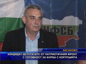 От Патриотичния фронт с готовност за борба с корупцията