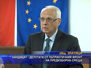 Кандидат - депутати от Патриотичния фронт на предизборна среща