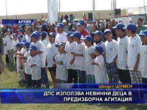 ДПС използва невинни деца в предизборна агитация