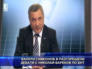 Валери Симеонов в разгорещени дебати с Николай Бареков по БНТ