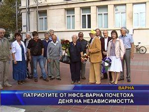 Патриотите от НФСБ-Варна почетоха Деня на независимостта