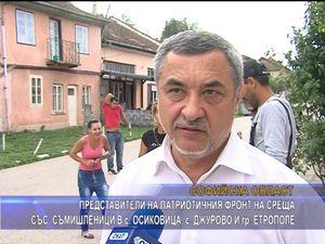Патриотичен фронт на среща с избиратели в с. Осиковица, с. Джурово и гр. Етрополе