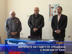 Жителите на Годеч се срещнаха с водещи от СКАТ