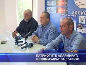 Патриотите алармират: Ислямизират България!
