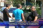 Полиция и прокуратура проверяват търговия с гласове в Пловдивско
