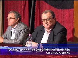Патриотичният фронт закри кампанията си в Пазарджик