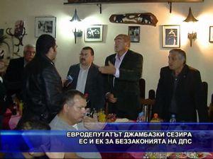 Евродепутатът Джамбазки сезира ЕС и ЕК за беззаконията на ДПС