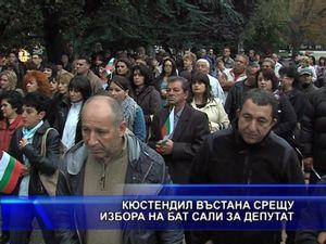 Кюстендил въстана срещу избора на Бат Сали за депутат