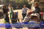 "Палежи на коли в ж.к. ""Гео Милев"", заради протести срещу строеж"