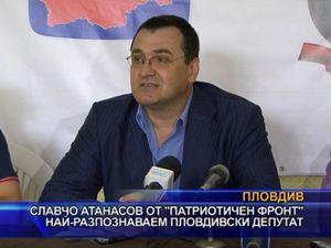 Славчо Атанасов най-разпознаваем пловдивски депутат