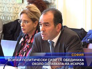 Всички политически сили се обединиха около оставката на Искров