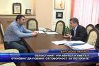 Областният управител и кметът отказват отговорност за потопите