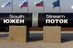 """Големият """"енергиен шлем"""" на България - Газопроводът """"Южен поток"""""""