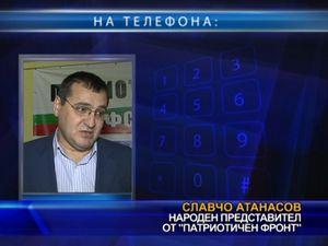 Славчо Атанасов: Тотев да чете проекта, преди да говори за сто милиона