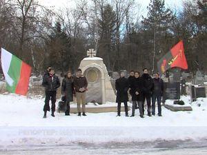 Патриотичният фронт почете паметта на д-р Христо Татарчев