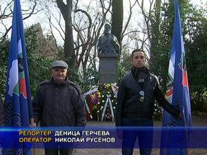 Родолюбците почетоха рождението на Христо Ботев