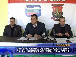 Славчо Атанасов предложи мерки за финансово укрепване на града