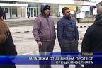Младежи от Девня на протест срещу мизерията