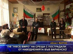 ПФ на среща с пострадали от наводненията във Варненско