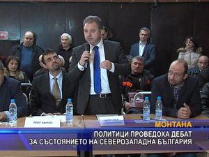 Политици проведоха дебат за състоянието на Северозападна България