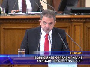 Борис Ячев отправи питане относно незаконната сеч