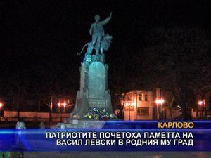 Патриотите почетоха паметта на Васил Левски в родния му град
