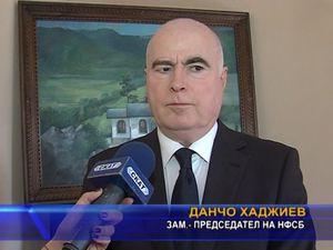 НФСБ учреди своя структура в Мирково