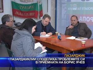 Пазарджиклии споделиха проблемите си в приемната на Борис Ячев