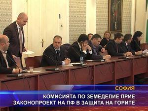 Комисията по земеделие прие законопроект на ПФ в защита на горите