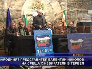 Валентин Николов на среща с избиратели в Тервел