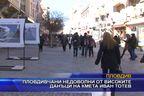 Пловдивчани недоволни от високите данъци на кмета Иван Тотев