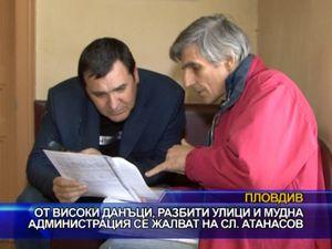 От високи данъци, разбити улици и мудна администрация се жалват на Атанасов