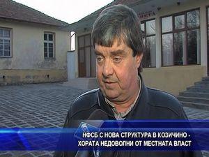 НФСБ с нова структура в Козичино, хората недоволни от местната власт