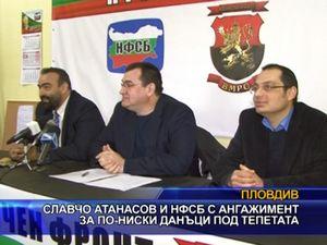 Славчо Атанасов и НФСБ с ангажимент за по-ниски данъци под тепетата