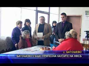 Батошево също припозна каузите на НФСБ