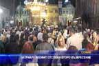Патриарх Неофит отслужи второ възкресение
